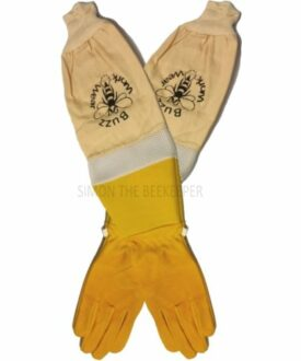 Yellow leather ventilated beekeeping gloves